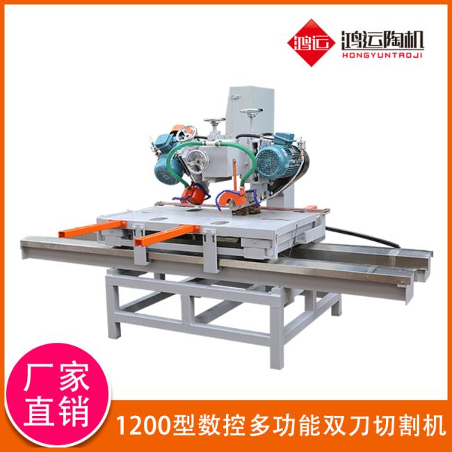 1200型数控多功能双刀切割机